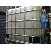 Buy cheap Urea Ammonium Nitrate solution from wholesalers