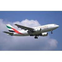 Buy cheap Shanghai air freight to Accra, Ghana  A1Chinafreight Shanghai air cargo to Ghana from wholesalers