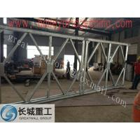 Buy cheap Bailey bridge construction/CB200(HD200) Components-Horizontal Frame- Connect trusses-Bailey Frames from wholesalers