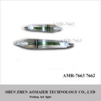Buy cheap New deep water fishing led light from wholesalers