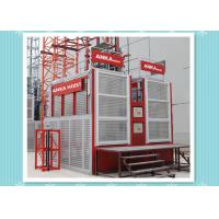 Buy cheap Twin Cage 1.5 Ton Building Hoist Material Lift Elevator For Bridge And Tower from wholesalers