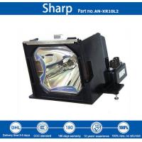 Buy cheap AN-XR10L2 Projector Lamp for SHARP Projector from wholesalers