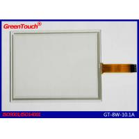China Portable Sport Devices 8 Wire Resistive Touch Screen LCD Panel Moths 3 Hardness on sale
