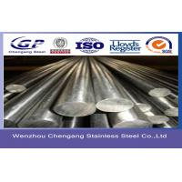 Buy cheap 1mm / 2mm Stainless Steel Round Bar 301 1Cr17Ni7 , Polished , Milling , Good Ductility from wholesalers