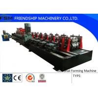 Buy cheap Gearbox Driven Guardrail Roll Forming Machine 3 MM Thickness 17 Stations And Two Waves Roll Station from wholesalers
