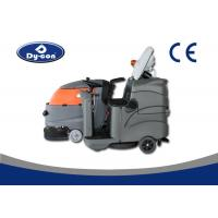 Buy cheap Dycon Efficientive Washing Machine , Automatic Daily Useing Floor Scrubber Dryer Machine from wholesalers