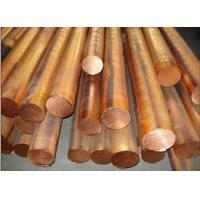 Buy cheap Copper Alloy Solid Copper Bar Free Cutting Rod Golden Yellow Industrial from wholesalers