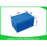 China Nestable Collapsible Storage Boxes With Lids , Standard Plastic Shipping Crates on sale