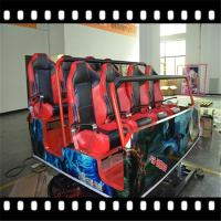 Buy cheap 2015 The newest product game machine 5d cinema/ 5d theatre/5d moive from wholesalers
