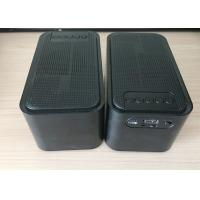Buy cheap 5W 1200mAh Mini Usb Portable Fm Radio Speaker For Indoor / Outdoor from wholesalers