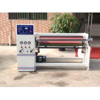 Buy cheap Automatic Stretch Film Rewinding Machine for  Sale from wholesalers