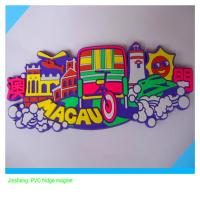 Buy cheap souvenir promotional  soft PVC fridge magnet sticker from wholesalers
