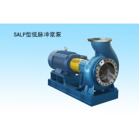 Wholesale Small Open Impeller non-clog centrifugal pulp pump  Paper mill industrial water pump from china suppliers