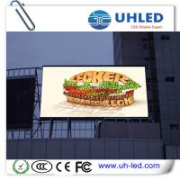Outdoor Front Maintenance LED Display For P16 2R1G1B Led Display Manufactures