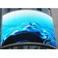 Buy cheap Front Service Commercial P8 Curved LED Screen SMD 1R1G1B Full Color from wholesalers