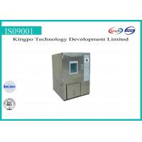 Buy cheap Ozone Test Chamber / Ozone Resistance Test For Rubber KP-CY-150 / KP-CY-500 from wholesalers