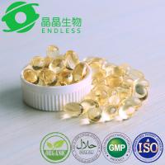 Buy cheap Ganoderma Lucidum Spores Extract Ganoderma Triterpenoid oil softgel from wholesalers