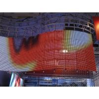 Buy cheap P12 DIP Full Color Flexible LED Video Wall RGB HD LED Panel Easy Installation from wholesalers