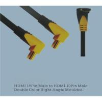 Buy cheap HDMI AV Cable from wholesalers