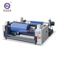 Buy cheap Nonwoven Faric Slitter Rewinder Machine with Single Winding Shaft product