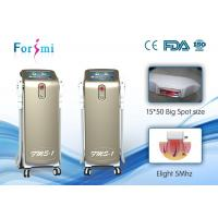 Buy cheap 3000W high power 4 x 12000 big capacitance 2 handles 3 in1 ipl elight shr rf from wholesalers