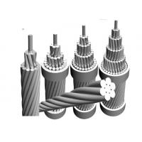 Buy cheap Hard Draw IEC 61089 100mm2 1350 AACSR Conductor from wholesalers