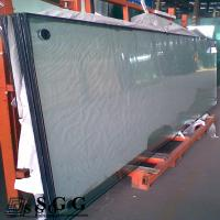 Buy cheap hard coated low-e glass from wholesalers