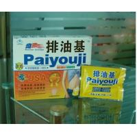 Buy cheap Safe Heathy Paiyouji Slimming Tea with Vitamins for Adolescent Obesity to Lose Weight from wholesalers