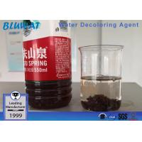 Buy cheap 55295-98-2 Water Decoloring Agent Gujarat Dyeing Wastewater Color Treatment Chemicals from wholesalers