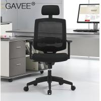 Wholesale Racing Style Ergonomic Computer Chair Large Load Capacity For Office Manager from china suppliers