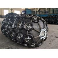 Buy cheap D1.7m X L3.0m Pneuamtic Rubber Fenders High Strength For Harbour And Wharf from wholesalers