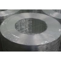 Buy cheap Fiberglass Direct Roving for Filament Winding production of FRP pipes ,pressure vessels,and insulation materials from wholesalers