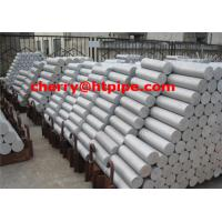 Buy cheap inconel x750 bar from wholesalers