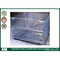 Buy cheap Folding wire storage bins industrial collapsible metal storage crate with wheels from wholesalers