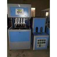 Buy cheap BENCHENG BC-1500-4 4cavities semi-automatic blow moulding machine for water drink and other plastic packing container from wholesalers