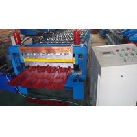 Buy cheap Iron Ibr Sheet Roll Forming Machine , 380v 50hz Door Frame Making Machine from wholesalers