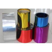 Buy cheap Color  Plastic hot stamping foil for christmas gift and lamination film from wholesalers