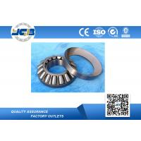 Buy cheap High Speed Self-Aligning Roller Bearing , Spherical Bearing With Brass Cage from wholesalers