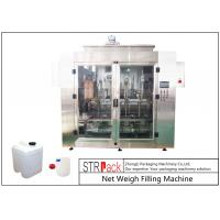 Buy cheap Linear Weighing Type Pesticide Filling Machine For 5-25L Bottle Barrel Or Jar Can from wholesalers