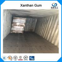 Buy cheap High Molecular Weight Xanthan Gum Food Additive White Color EINECS 234-394-2 from wholesalers