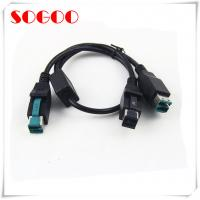 Buy cheap 12V Powered Usb Electrode Lead Cable Male To Female Extension Cable For POS Equipment Printer from wholesalers