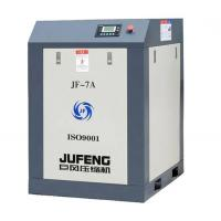 Buy cheap 5.5kw Jf Belt Driven Air Compressor (CE certificate) from wholesalers