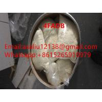 Buy cheap Buy 4F-ADB Pure Research Chemicals Anabolic Steroid Powder ISO SGS Listed 4f raws powder pharmaceutical intermediates from wholesalers