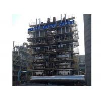 Buy cheap Supplementary Fired Waste Heat Boiler Manufacturers Carbon Steel from wholesalers