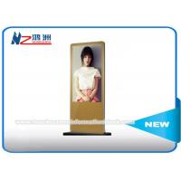 China Touch screen 47 Android Monitor Free Standing Kiosk For Advertising / Trade show on sale