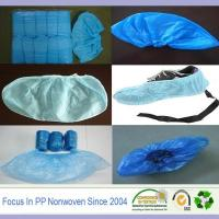 Wholesale Wholesale fabric for hospital garment pp textile manufacturers non-woven from china suppliers