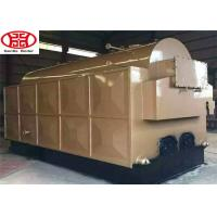 Buy cheap 0.5 Ton Industrial Wood Steam Boiler For Industrial Food Industry from wholesalers