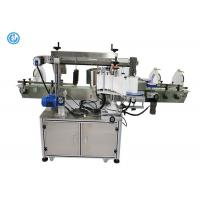 Buy cheap Vinegar Bottle Double Side Labeling Machine Intelligent Control Sturdy Durable from wholesalers