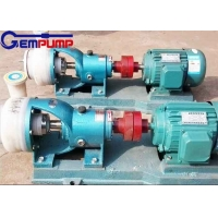 Buy cheap Rubber Lined Chemical Centrifugal Pump 1.5kw-18.5kw For Sugar Slurry Industry from wholesalers