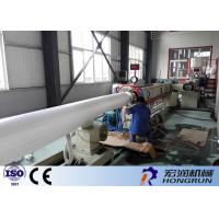 Buy cheap PLC Control PS Foam Production Line , Pe Foam Sheet Extruder Easy Operation from wholesalers